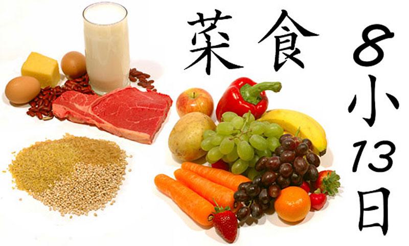 Японская диета, как правильно худеть?